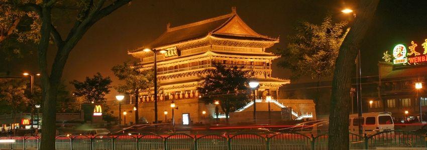 Hotell Beijing